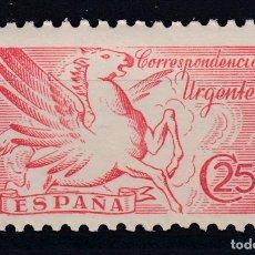 1942 EDIFIL 952** NUEVO SIN CHARNELA. PEGASO