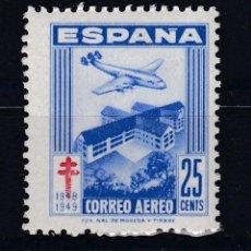 Sellos: 1948 EDIFIL 1043** NUEVO SIN CHARNELA. PRO TUBERCULOSOS CORREO AEREO. Lote 81221724