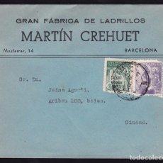 Sellos: F20-6-CARTA PUBLICITARIA FABRICA DE LADRILLOS MARTIN CREHUET . BARCELONA 1946. Lote 81855792