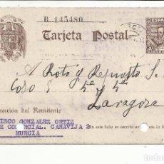 Sellos: TARJETA CIRCULADA 1941 DE MURCIA A ZARAGOZA. Lote 81893116