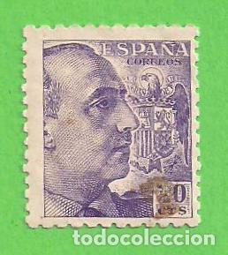 EDIFIL 922. GENERAL FRANCO. (1940-1945). (Sellos - España - Estado Español - De 1.936 a 1.949 - Nuevos)