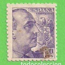 Sellos: EDIFIL 922. GENERAL FRANCO. (1940-1945).. Lote 81953900