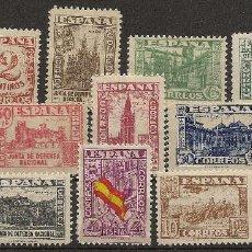Sellos: EDIFIL 802/813** MNH JUNTA DEFENSA NACIONAL SERIE COMPLETA 1936/37 NL391. Lote 82660384