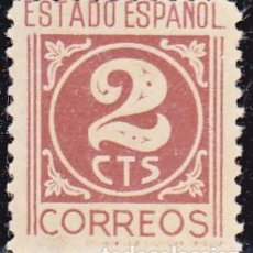 Sellos: 1937-1940 - CIFRAS CID E ISABEL- EDIFIL 815. Lote 82957708