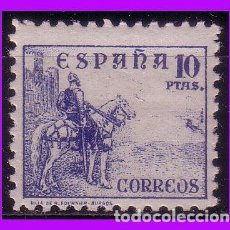 Sellos: 1937 CIFRAS, CID E ISABEL, EDIFIL Nº 830 *. Lote 82984268