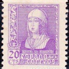 Briefmarken - 1938 -1939 - ISABEL LA CATOLICA - EDIFIL 855 - 83138320