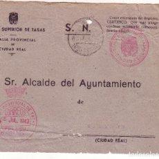 Sellos: F16-21-FRONTAL FRANQUICIA FISCALÍA TASAS CIUDAD REAL -MALAGÓN 1943. REUTILIZADO RECIBO. Lote 83262404