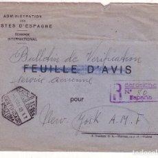 Sellos: F16-17- CERTIFICADO BARCELONA -USA (BULLETIN DE VERIFICATION) 1948. DORSO LLEGADA. Lote 83263752