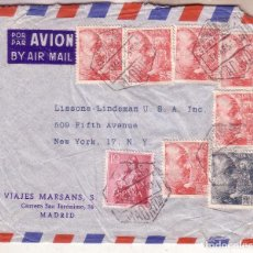 Sellos: F16-14- CERTIFICADO AÉREO MADRID-USA 1951. ESPECTACULAR FRANQUEO. Lote 83264452