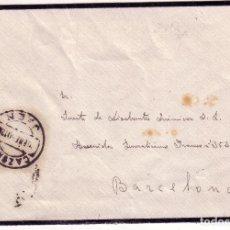 Sellos: F16-10- CARTA CAZORLA- BARCELONA 1950. ESPECTACULAR FRANQUEO DORSO VÍCTIMAS DE GUERRA (10). Lote 83265796