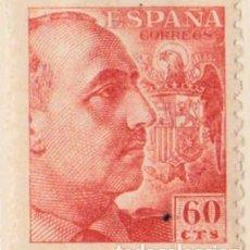 Sellos: 1940-1945 - GENERAL FRANCO - EDIFIL 928 - NUEVO CON CHARNELA. Lote 83902404