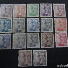 Sellos: EDIFIL 919/935 GENERAL FRANCO NUNCA ABISAGRADOS. MNH NUEVOS. AÑO 1940. Lote 84776496