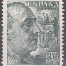 Sellos: 1948-1955 - CID Y GENERAL FRANCO - EDIFIL 1051**MNH. Lote 84904352