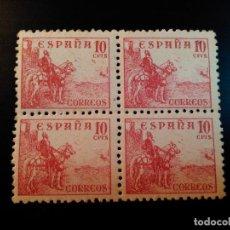 Sellos: ESTADO ESPAÑOL. CIFRAS Y CID. EDIFIL Nº 917. 1940. BLOQUE DE 4. Lote 84947360