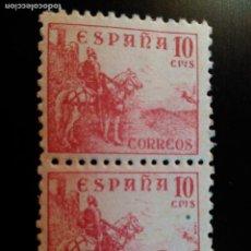 Sellos: ESTADO ESPAÑOL. CIFRAS Y CID. EDIFIL Nº 917. 1940. BLOQUE DE 2. Lote 84947532