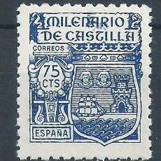 Sellos: R16/ ESPAÑA 982 ** MNH, 1944, CAT. 8,40€, MILENARIO DE CASTILLA. Lote 85046316