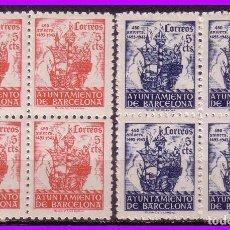 Sellos: BARCELONA 1943 450º ANIVERSARIO LLEGADA DE COLÓN, EDIFIL Nº 49 Y 50 * * B4. Lote 85770100