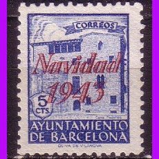 Sellos: BARCELONA 1943 NAVIDAD, EDIFIL Nº SH54 (*). Lote 85770640