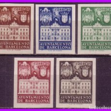 Sellos: BARCELONA 1942 FACHADA DEL AYUNTAMIENTO, EDIFIL Nº 33S A 37S (*). Lote 86058736