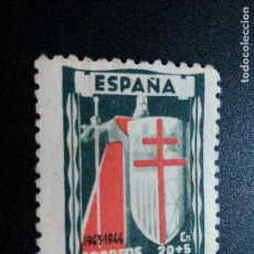 Sellos: EDIFIL 971. PRO TUBERCULOSOS 1943. CRUZ DE LORENA.. Lote 86124120