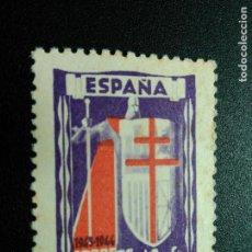 Sellos: EDIFIL 970. PRO TUBERCULOSOS 1943. CRUZ DE LORENA.. Lote 86124624