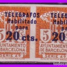 Sellos: BARCELONA TELÉGRAFOS 1937 EDIFIL Nº 11S B2 * *. Lote 86145192