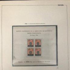 Sellos: BLOQUE QUINTO ANIVERSARIO DE LA LIBERACION DE BARCELONA EMISION CONMEMORATIVA 26 ENERO 1944. Lote 86273080