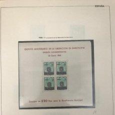 Sellos: BLOQUE QUINTO ANIVERSARIO DE LA LIBERACION DE BARCELONA EMISION CONMEMORATIVA 26 ENERO 1944. Lote 86273400