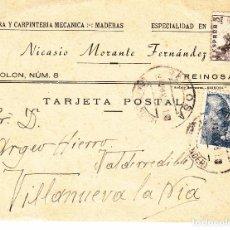 Sellos: TARJETA POSTAL: 23-3-1948 REINOSA - VALDERREDIBLE. Lote 86310912