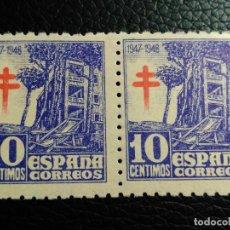 Sellos: EDIFIL 1018. PRO TUBERCULOSOS. CRUZ DE LORENA. 1947. BLOQUE DE 2. Lote 86393264