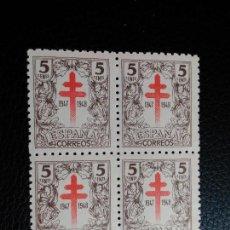Sellos: EDIFIL 1017. PRO TUBERCULOSOS. CRUZ DE LORENA. 1947. BLOQUE DE 4. Lote 86393516