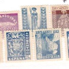 Sellos: SELLOS NUEVOS PRIMER CENTENARIO ESPAÑA - 1943 AÑO SANTO COMPOSTELANO 855-60. Lote 86413076