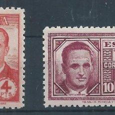 Sellos: .WB/ HAYA Y GARCIA MORATO, 1945, EDF. 991/92, NUEVOS CON GOMA Y SIN FIJASELLOS, CAT. 82,00€. Lote 86744692
