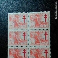 Sellos: PRO-TUBERCULOSOS. 1946. EDIFIL 1010. BLOQUE DE 6. Lote 86971768