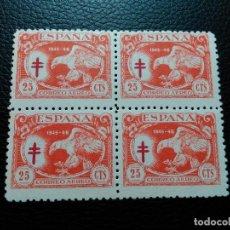 Sellos: AÑO 1945. EDIFIL 997. PROTUBERCULOSOS. CRUZ DE LORENA. BLOQUE DE 4. Lote 87010084
