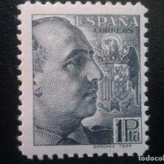 Selos: ESPAÑA , EDIFIL Nº 875 ** SIN CHARNELA , YVERT Nº 672 , 1939 , FRANCO. Lote 87213104
