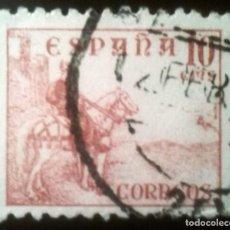 Sellos: EDIFIL 917 CIFRAS Y EL CID (1940). Lote 88613604