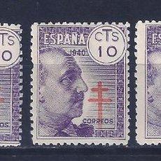 Sellos: EDIFIL 936 PRO TUBERCULOSOS 1940 (VARIEDAD...GRAN DESPLAZAMIENTO DE LA CRUZ A AMBOS LADOS). MNH **. Lote 88845940