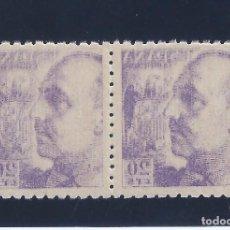 Sellos: EDIFIL 922 GENERAL FRANCO 1940-1945 (VARIEDADES...DOBLE IMPRESIÓN Y CALCADO AL DORSO). LUJO. MNH**. Lote 89055308