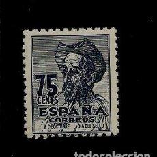 Sellos: ESTADO ESPAÑOL - IV CENTENARIO DEL NACIMIENTO DE CERVANTES - EDIFIL 1013 - 1947. Lote 89372920