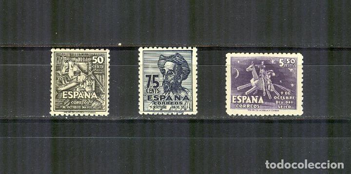 EDIFIL 1012/14 CENTENARIO CERVANTES QUIJOTE 1947 NUEVOS LUJO CENTRADOS (Sellos - España - Estado Español - De 1.936 a 1.949 - Nuevos)