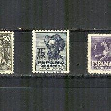 Sellos: EDIFIL 1012/14 CENTENARIO CERVANTES QUIJOTE 1947 NUEVOS LUJO CENTRADOS. Lote 89641504