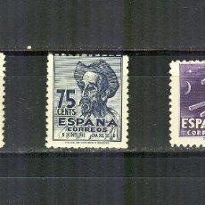 Sellos: EDIFIL 1012/14 CENTENARIO CERVANTES QUIJOTE 1947 NUEVOS NORMAL CENTRADOS. Lote 89644024