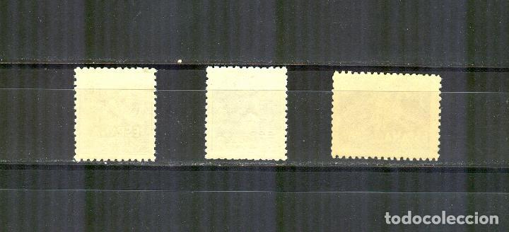Sellos: EDIFIL 1012/14 CENTENARIO CERVANTES QUIJOTE 1947 NUEVOS NORMAL CENTRADOS - Foto 2 - 89644024