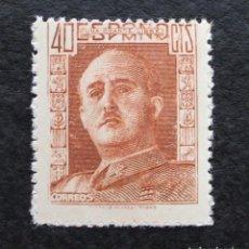 Sellos: ESPAÑA 1942 GENERAL FRANCO EDIFIL 953(**). Lote 89697304