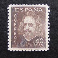 Sellos: ESPAÑA 1945, III CENTENARIO DE LA MUERTE DE QUEVEDO, EDIFIL 989(**). Lote 89697672