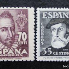 Sellos: ESPAÑA 1948, PERSONAJES, EDIFIL 1035 Y 1036 (**). Lote 89698208