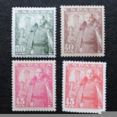Sellos: ESPAÑA 1948, GENERAL FRANCO Y CASTILLO DE LA MOTA, (**). Lote 89698292