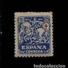 Sellos: PRO TUBERCULOSOS - EDIFIL 996 - 1945. Lote 90034892