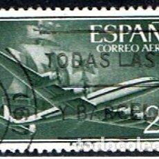 Selos: ESPAÑA // EDIFIL 1169 // 1955 ... USADO. Lote 90051588